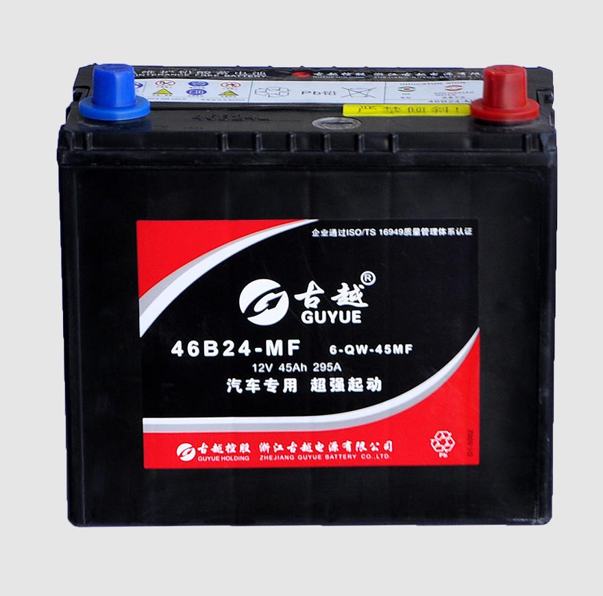 日标汽车电池 6-QW-45