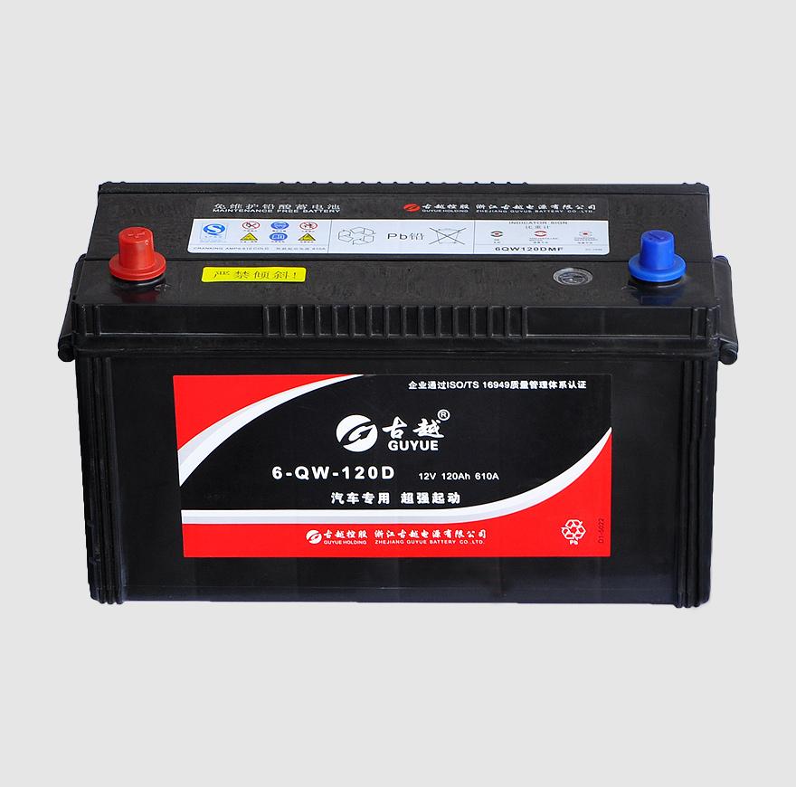日标汽车电池 6-QW-120D