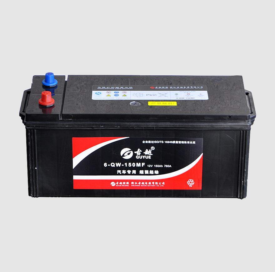 日标汽车电池 6-QW-150