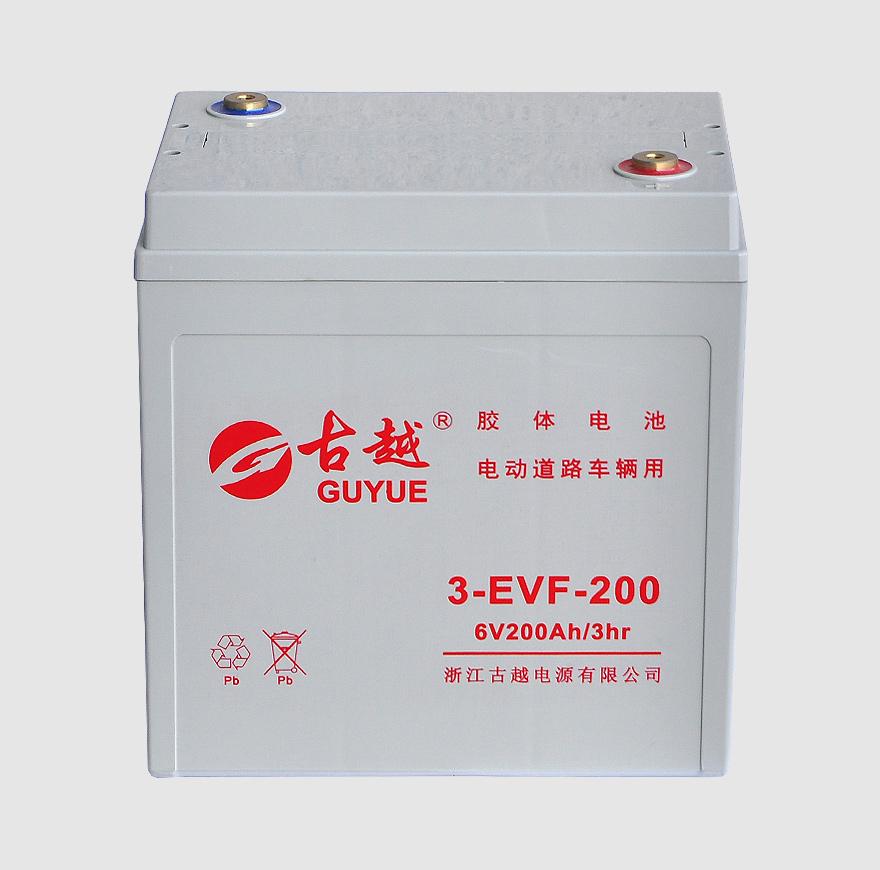 电动车电池 3-EVF-200