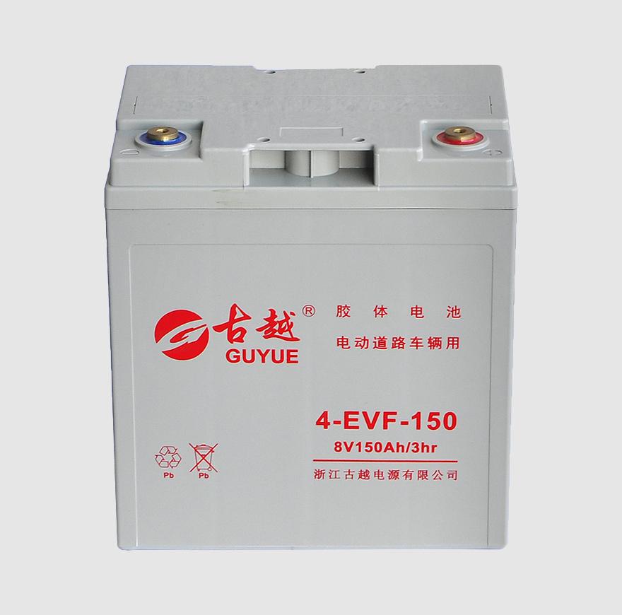 电动车电池 4-EVF-150