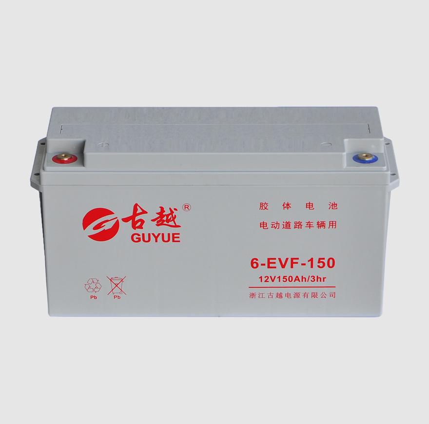 电动车电池 6-EVF-150